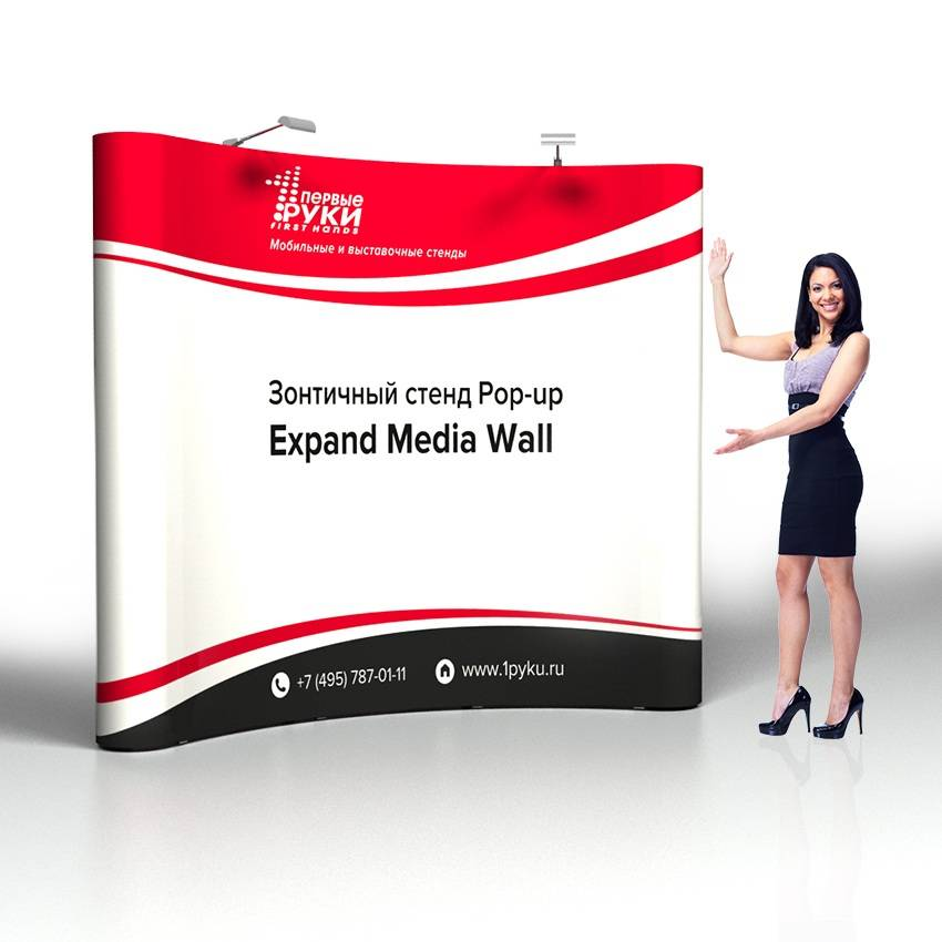 мобильный зонтичный стенд Expand Media Wall, экспанд медиа волл, мобильные стенды pop up, стенды pop up, стенды поп ап, pop up стенд