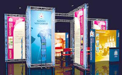 Экспозиция на основе мобильного конструктора для регионального представления Нижнего Новгорода